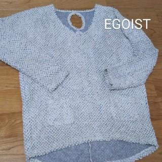 エゴイスト(EGOIST)のかわいいです♪ EGOIST ニット プール 水着(ニット/セーター)