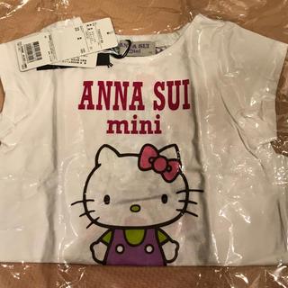 アナスイミニ(ANNA SUI mini)の未使用新品 アナスイミニ ハローキティコラボ  リバティTシャツ 100サイズ(Tシャツ/カットソー)