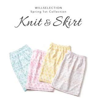 ウィルセレクション(WILLSELECTION)のウィルセレクションレースフラワータイトスカートピンク 丈58(ひざ丈スカート)
