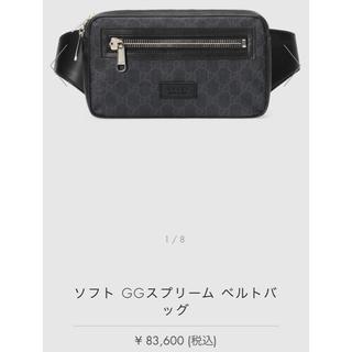 グッチ(Gucci)のGUCCI グッチ バック ベルトバッグ 付属品付 ソフト GGスプリーム!(ボディーバッグ)