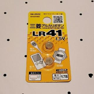 ミツビシデンキ(三菱電機)の【新品・未使用】ボタン電池 LR41(日用品/生活雑貨)