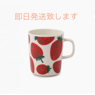 marimekko - marimekko マンシッカ マグカップ