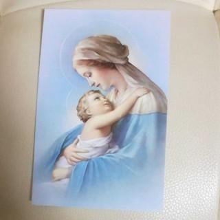 聖母マリア ポストカード(絵画/タペストリー)