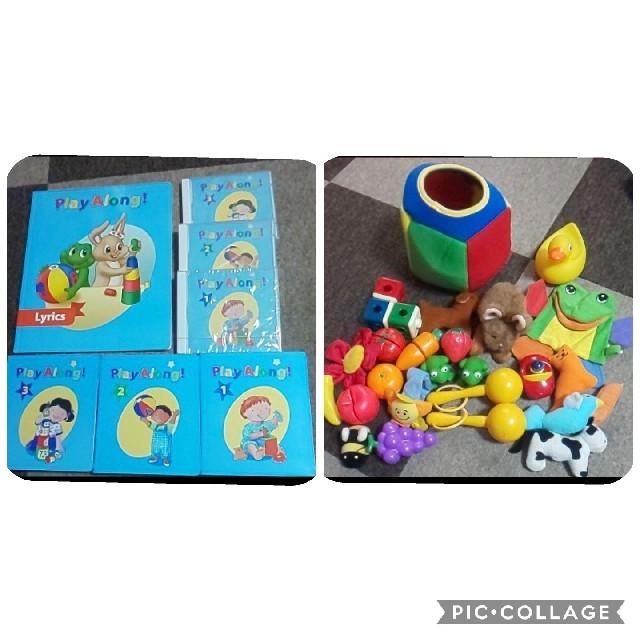 Disney(ディズニー)の最終値下げ✨DWE プレイアロング  DVD オモチャ キッズ/ベビー/マタニティのおもちゃ(知育玩具)の商品写真