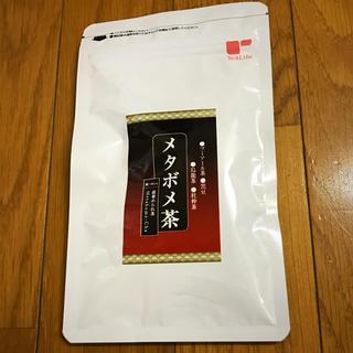ティーライフ(Tea Life)のメタボメ茶 お試し4個入り(ダイエット食品)