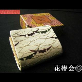 シセイドウ(SHISEIDO (資生堂))の露芝文 資生堂 ミニ財布 ガマ口(コインケース)