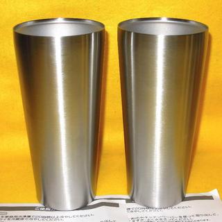 アサヒ(アサヒ)のアサヒ スーパードライ エクストラコールド 3層構造 タンブラー 2個セット(タンブラー)