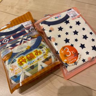 シマムラ(しまむら)の長袖シャツ(Tシャツ/カットソー)