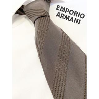 エンポリオアルマーニ(Emporio Armani)の【1369】良品!EMPORIO ARMANI ネクタイ グレーブラウン(ネクタイ)