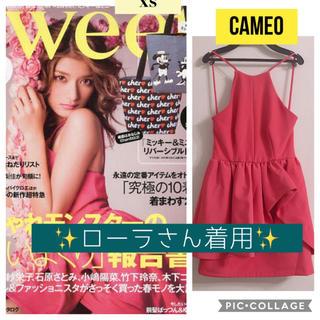 カメオコレクティブ(C/MEO COLLECTIVE)のsweet表紙 ローラ着用 cameo アナザーハートドレス(ミニワンピース)