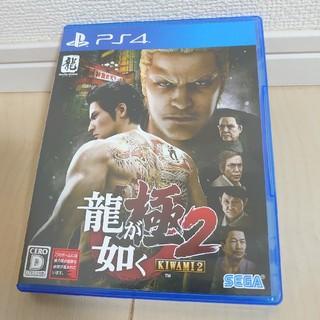 プレイステーション4(PlayStation4)の龍が如く 極2(新価格版) PS4 初期動作確認済(家庭用ゲームソフト)