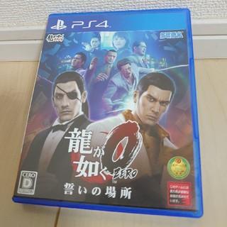 プレイステーション4(PlayStation4)の龍が如く0 誓いの場所 PS4 初期動作確認済(家庭用ゲームソフト)