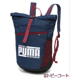 プーマ(PUMA)のPUMA プーマ リュック バッグパック 新品未使用(バッグパック/リュック)