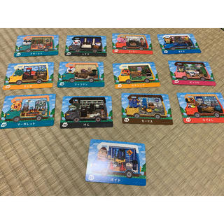 ニンテンドウ(任天堂)のアミーボカード まとめ売り ケチャップ けん タンボ エーミーどうぶつの森(カード)
