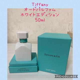ティファニー(Tiffany & Co.)のTIFFANY オードパルファム ホワイトエディション(香水(女性用))