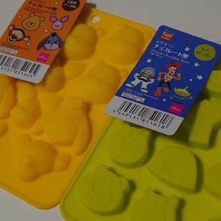 ディズニー(Disney)の♢2点♢ ダイソー ディズニー シリコーン チョコレート型(調理道具/製菓道具)