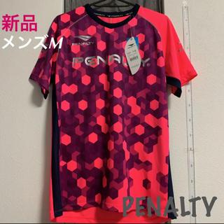 ペナルティ(PENALTY)のPENALTYペナルティ サッカー 試合用 半袖Tシャツ メンズM 新品(ウェア)