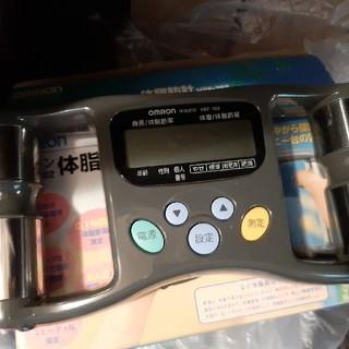 体脂肪計 OMRON(体脂肪計)