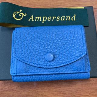 アンパサンド(ampersand)の【新品未使用】ampersand  ミニ財布 ミニウォレット(財布)
