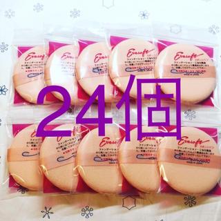 キヤノン(Canon)のNew!!【大人気】エバーソフト 24個(ファンデーション)