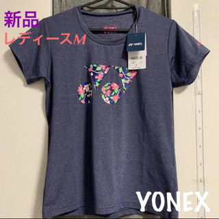ヨネックス(YONEX)のYONEX ヨネックス レディースM ドライTシャツ インディゴネイビー 新品(Tシャツ(半袖/袖なし))