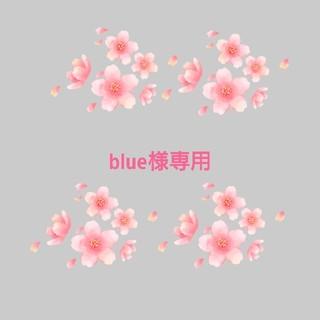 エスプリーク(ESPRIQUE)のblue様専用 ☆(ファンデーション)