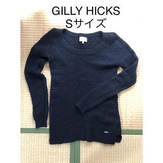 ギリーヒックス(Gilly Hicks)のGILLY HICKS サマーセーター Sサイズ(ニット/セーター)