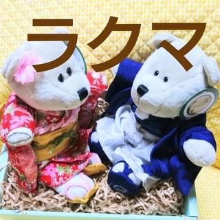 スターバックスコーヒー(Starbucks Coffee)のスタバ ベアリスタ ガール ボーイ JAPAN collection 2020(ぬいぐるみ)