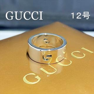 グッチ(Gucci)の新品仕上 グッチ GUCCI Gラウンド リング シルバー リング 指輪 12号(リング(指輪))