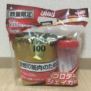 SAVAS - 【SAVAS】ザバス ホエイプロテイン100 ココア味 シェイカー付(1セット)