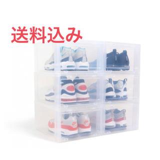 ナイキ(NIKE)の【送料込み】TOWER BOX NORMAL TYPE(ケース/ボックス)