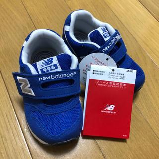 New Balance - 新品 ニューバランス 靴
