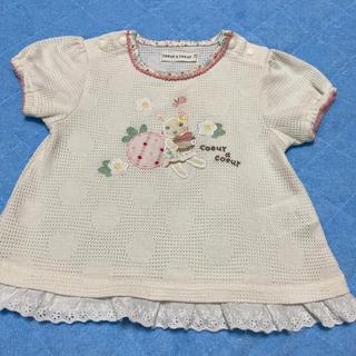 クーラクール(coeur a coeur)の夏服 クーラクールTシャツ 70cm (Tシャツ)