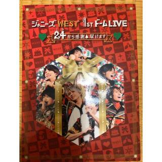 ジャニーズウエスト(ジャニーズWEST)のジャニーズWEST/ジャニーズWEST 1stドーム LIVE ♡24(ニシ)…(アイドル)