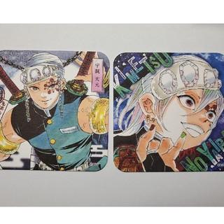 鬼滅の刃 宇髄天元 アートコースター(キャラクターグッズ)