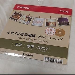 キャノン 写真用紙 光沢ゴールド 厚手 スクエア(その他)