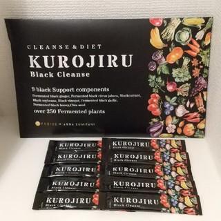 FABIUS - 【お試し10包】黒汁 KUROJIRU