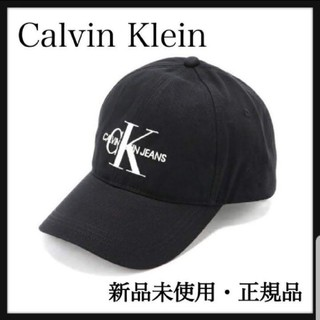 Calvin Klein - Calvin Klein キャップ