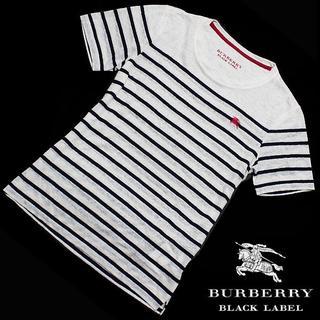 バーバリー(BURBERRY)の新品タグバーバリーブラックレーベル麻混合ボーダー加工半袖Tシャツ三陽商会(Tシャツ/カットソー(半袖/袖なし))