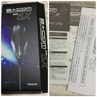 B+COM 5X(その他)