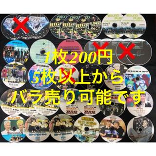 BIGBANG - BIGBANGビッグバンDVD61枚