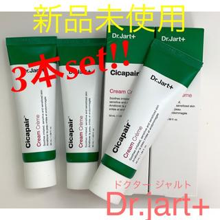 ドクタージャルト(Dr. Jart+)の3本set!!  [Dr.Jart+]ドクタージャルト シカクリーム 50ml(フェイスクリーム)