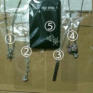 ディズニー(Disney)の【新品】ディズニー ネックレス&ヘアゴム 5点セット バラ売り可能(ネックレス)