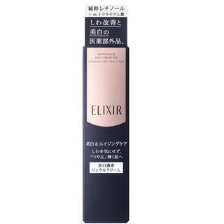 エリクシール(ELIXIR)のエリクシール ホワイトエンリッチド リンクルホワイトクリームS(15g(フェイスクリーム)