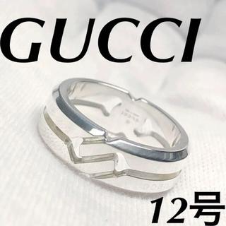 グッチ(Gucci)の美品‼️GUCCI ノットリング 指輪 12号(リング(指輪))