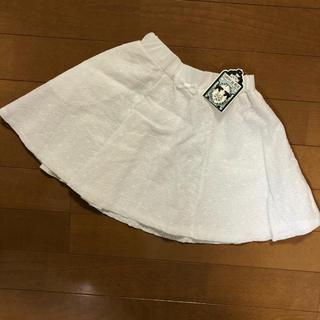 シューラルー(SHOO・LA・RUE)のタグ付き未使用 シューラルー スカート 女の子 100(スカート)