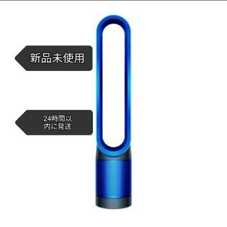 Dyson - ダイソン Dyson Pure Cool 空気清浄機能付ファン  TP00 IB