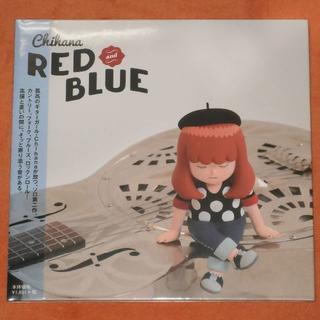 未開封CD【chihana/RED and BLUE】送料込/R753(ブルース)