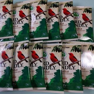 カルディ(KALDI)のカルディドリップコーヒー12袋(コーヒー)