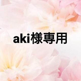adidas - アディダス☆新品トレフォイルロゴジャケット☆ オリジナル